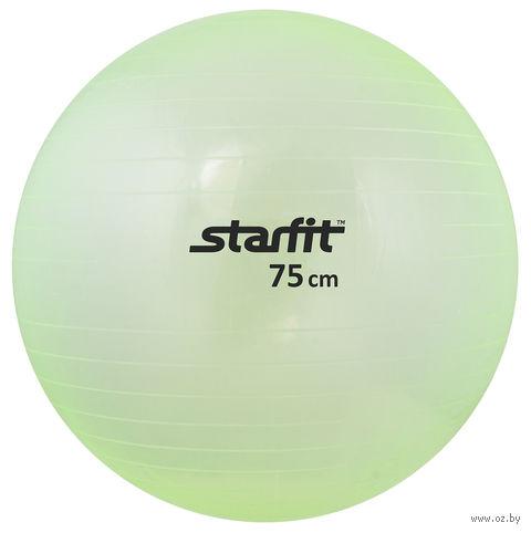 Мяч гимнастический GB-105 75 см (прозрачно-зелёный) — фото, картинка