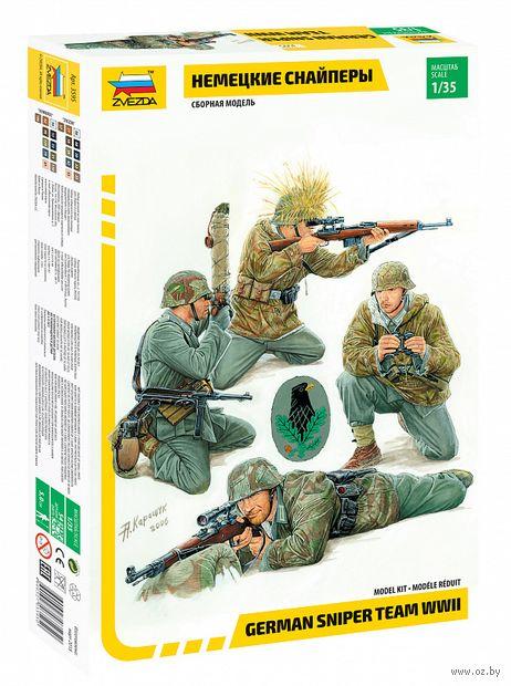 """Набор миниатюр """"Немецкие снайперы"""" (масштаб: 1/35)"""