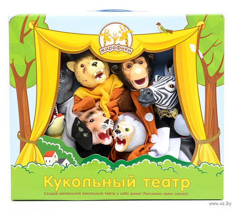 """Кукольный театр """"Обучающая сказка. Животные Африки"""""""