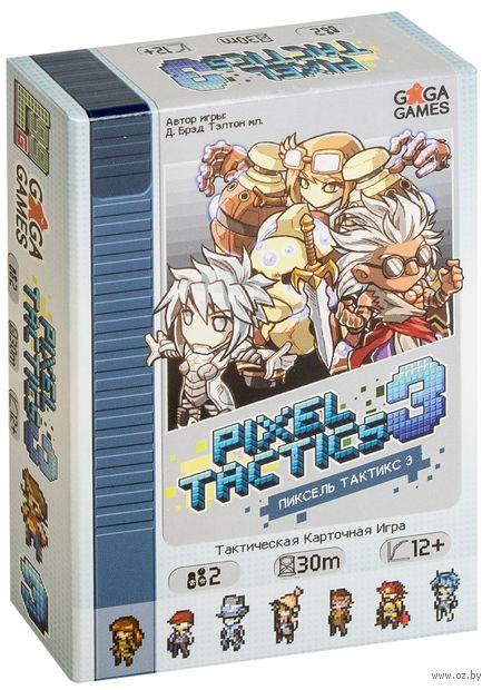 Pixel Tactics 3 — фото, картинка