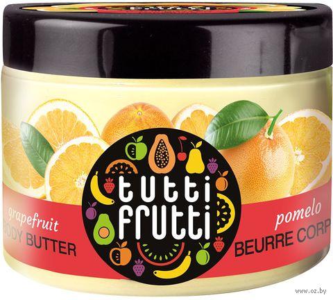 """Масло для тела """"Грейпфрут"""" (150 мл) — фото, картинка"""