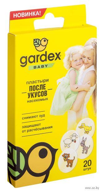 """Пластырь после укусов детский """"Gardex. Baby"""" (20 шт.) — фото, картинка"""