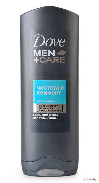 """Гель для душа """"Men+Care. Чистота и комфорт"""" (250 мл)"""