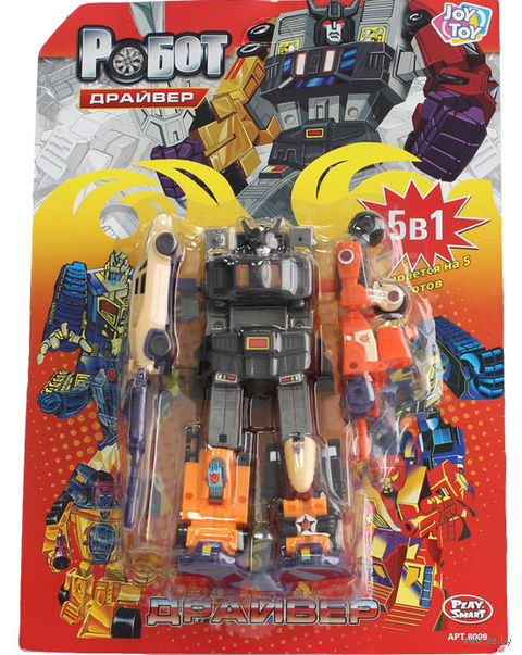 """Робот-трансформер """"Драйвер. 5 в 1"""""""