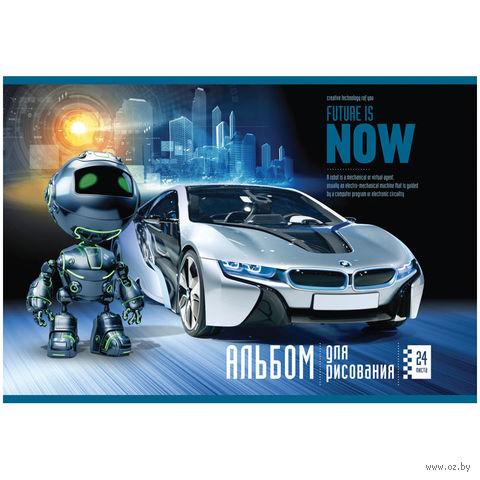 """Альбом для рисования А4 """"Авто. Future is Now!"""" (24 листа)"""