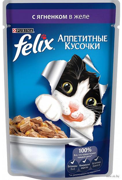 """Пресервы для кошек """"Аппетитные кусочки"""" (85 г; ягненок в желе) — фото, картинка"""