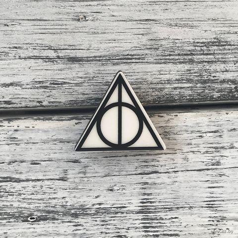 "Значок ""Дары Смерти. Гарри Поттер"" (арт. 417-1) — фото, картинка"