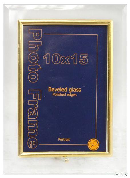 Фоторамка стеклянная (10 см х 15 см)