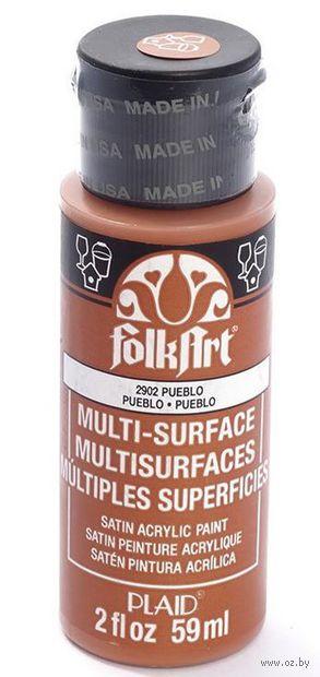 """Краска акриловая """"FolkArt Multi-Surface"""" (пуэбло, 59 мл; арт. PLD-02902)"""