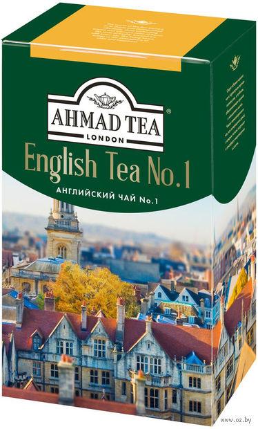 """Чай черный листовой """"Ahmad Tea. Английский чай №1"""" (100 г) — фото, картинка"""