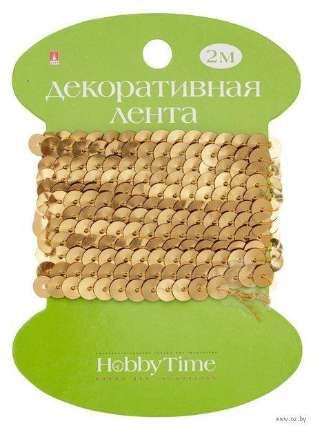 "Тесьма декоративная ""Hobby Time"" (золотая; 2 м; арт. 2-611/01) — фото, картинка"