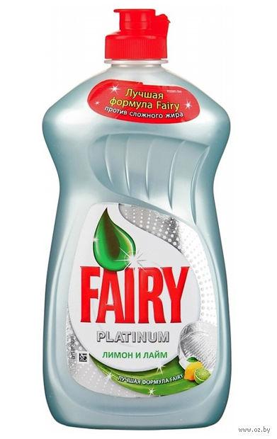 """Средство для мытья посуды FAIRY Platinum """"Лимон и лайм"""" (480 мл)"""