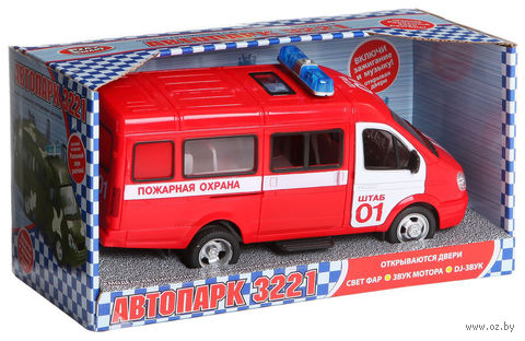 Пожарная машина (арт. 9098-A)