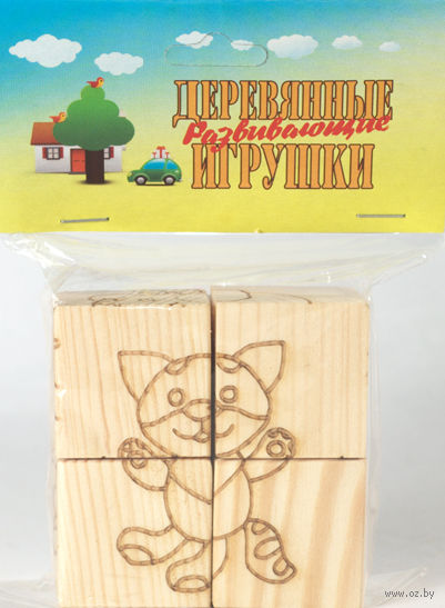 """Набор для росписи кубиков """"Веселые животные"""""""