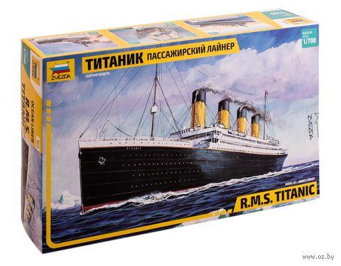 "Сборная модель ""Пассажирский лайнер ""Титаник"" (R.M.S. Titanic)"" (масштаб: 1/700) — фото, картинка"