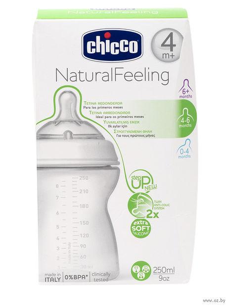 "Бутылочка для кормления ""Natural Feeling"" (250 мл)"