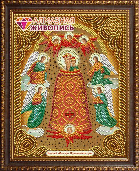 """Алмазная вышивка-мозаика """"Прибавление Ума"""" (280х220 мм) — фото, картинка"""