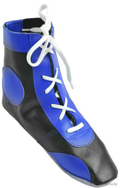 Обувь для самбо П (р. 38; кожа; синяя) — фото, картинка