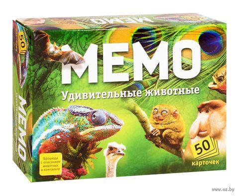 """Мемо """"Удивительные животные"""" — фото, картинка"""
