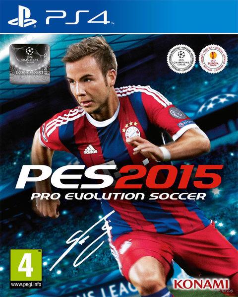 PES 2015 (PS4)