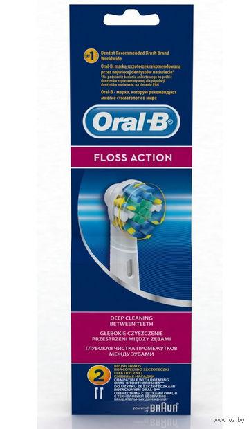 """Насадка для электрической зубной щетки """"Oral-B Floss Action EB25"""" (2 шт)"""