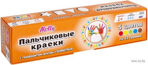 """Краски пальчиковые с трафаретом """"Геометрия"""" (5 цветов)"""
