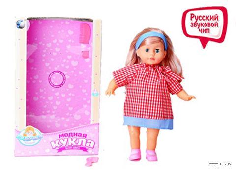 Кукла (арт. LD9601CH)
