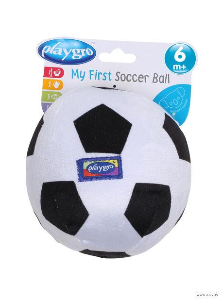 """Мягкая игрушка """"Футбольный мяч"""" (арт. 0112017) — фото, картинка"""