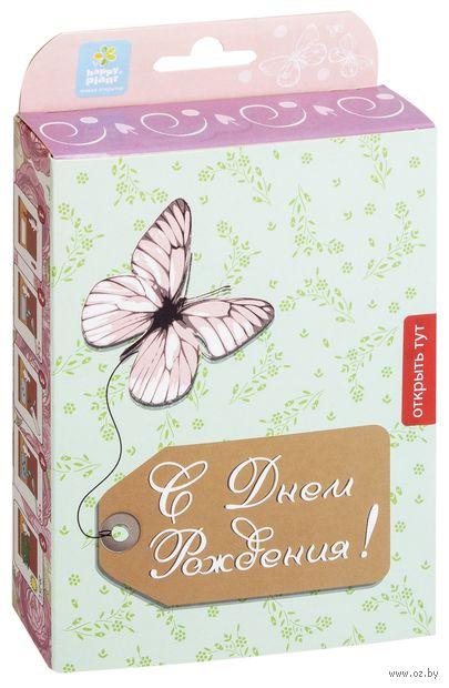 """Набор для выращивания растений """"С днем рождения"""" (бабочка) — фото, картинка"""