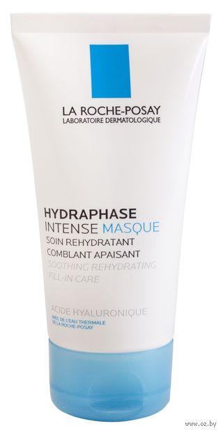 "Маска для лица ""Hydraphase Intense"" (50 мл) — фото, картинка"