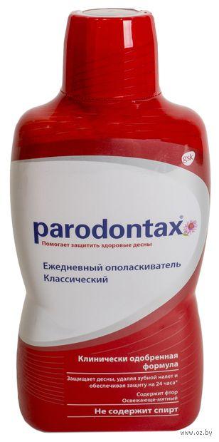 """Ополаскиватель для полости рта """"Parodontax. Без спирта"""" (500 мл) — фото, картинка"""