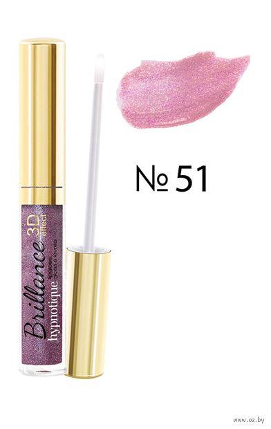 """Блеск для губ """"Brillance hypnotique 3D"""" тон: 51, искрящийся холодный-розовый — фото, картинка"""