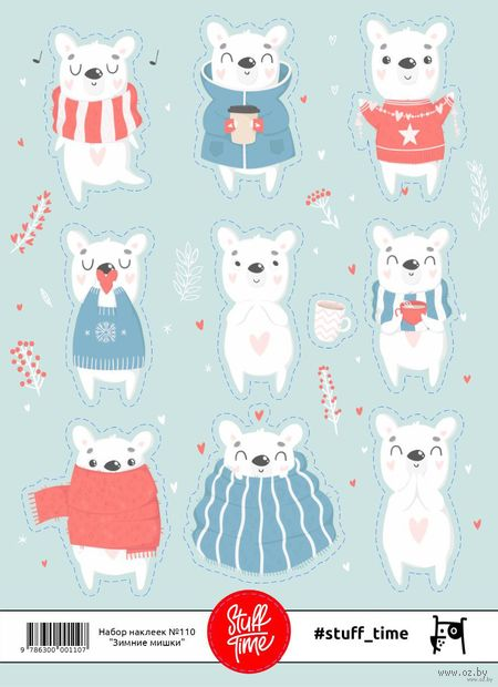 "Набор наклеек №110 ""Зимние мишки"" — фото, картинка"