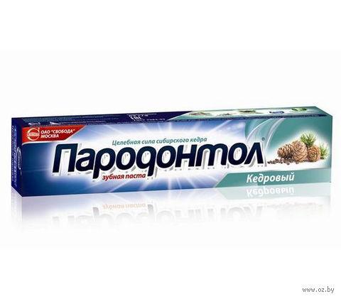 """Зубная паста """"Кедровый"""" (63 г)"""