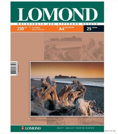 Фотобумага матовая Lomond (25 листов; 230 г/м2; А4)