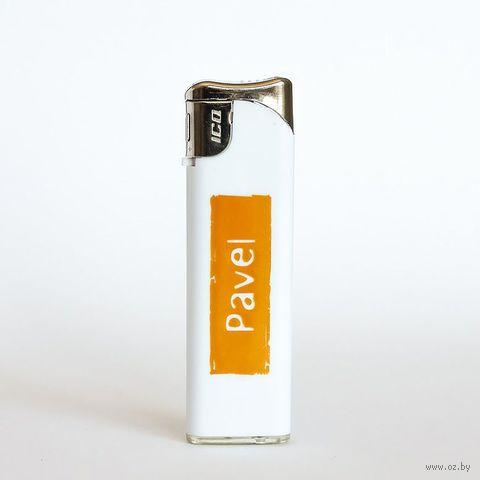"""Зажигалка Name Is """"PAVEL"""""""