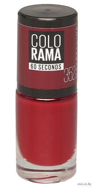 """Лак для ногтей """"Colorama"""" (тон 352, закат в Марокко; 7 мл)"""