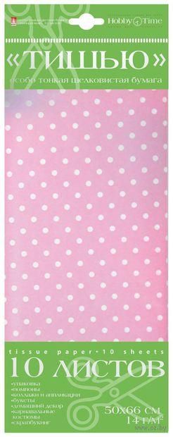 """Бумага тишью цветная """"Горошек"""" (50х66 см; розовый; 10 листов) — фото, картинка"""