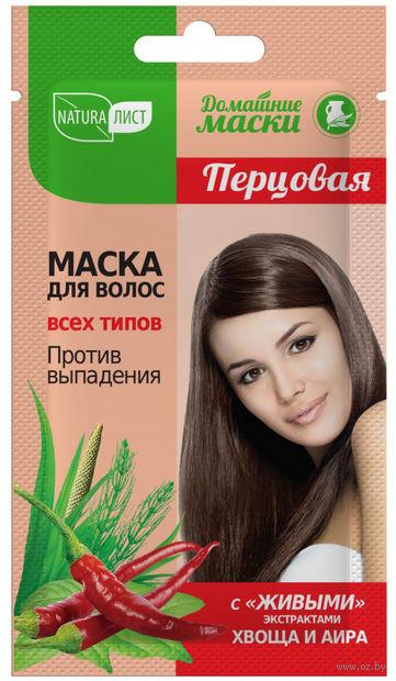 """Маска для волос """"Перцовая. Против выпадения"""" (30 мл) — фото, картинка"""