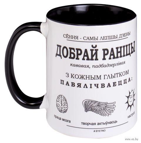 """Кружка """"Добрай раніцы"""" (черная; арт. 50.038) — фото, картинка"""