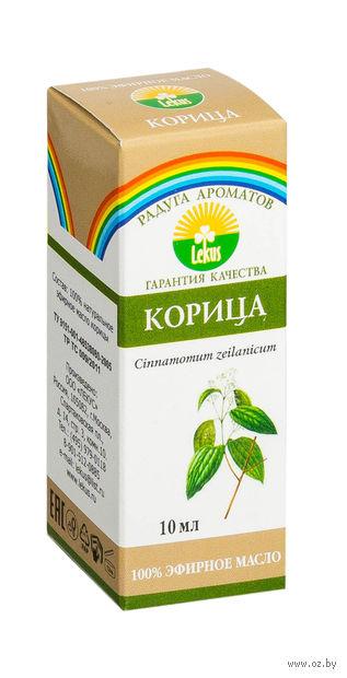 """Эфирное масло """"Корица"""" (10 мл)"""