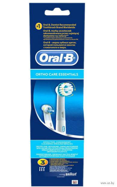 """Насадка для электрической зубной щетки """"Oral-B Ortho Essentials"""" (3 шт)"""