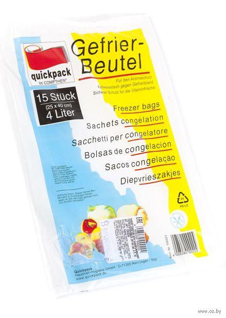 Набор пакетов для замораживания (15 шт.; 4 л)