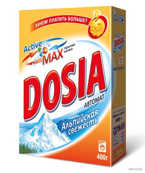 """Стиральный порошок для автоматической стирки DOSIA Active 3 """"Альпийская свежесть"""" (400 г)"""