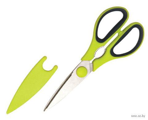 Ножницы кухонные в футляре (21 см)
