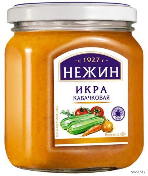 "Икра кабачковая ""Нежин"" (450 г) — фото, картинка"