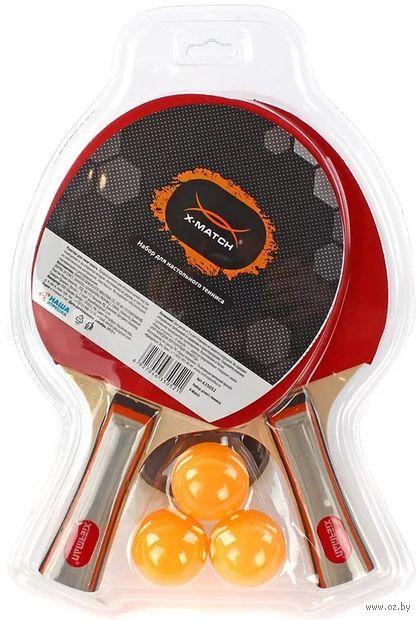 Набор для игры в настольный теннис (арт. 635052)