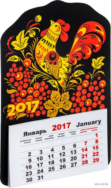 "Календарь на магните ""Петух"" (арт. ВКП-08)"