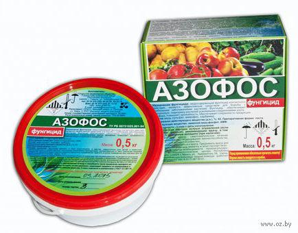 """Фунгицид """"Азофос"""" (0,5 л) — фото, картинка"""