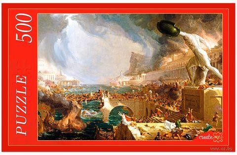"""Пазл """"Падение Римской Империи"""" (500 элементов) — фото, картинка"""